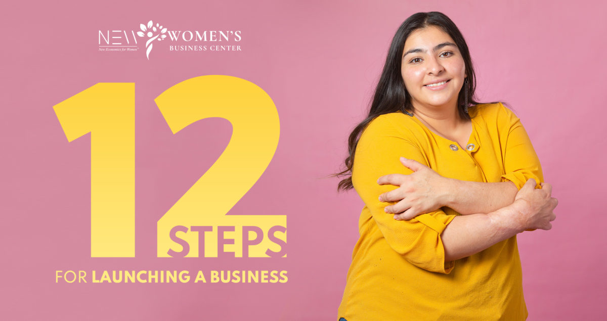 12 Steps for Launching a Business Session 1